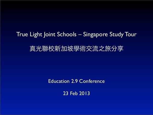 True Light Joint Schools – Singapore Study Tour     真光聯校新加坡學術交流之旅分享            Education 2.9 Conference                  2...