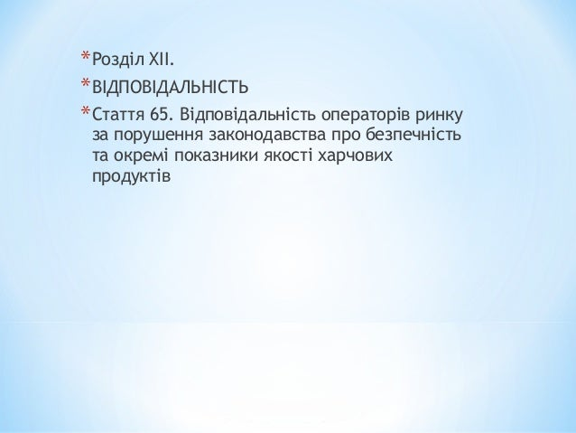 лекція 3 4, тема 2