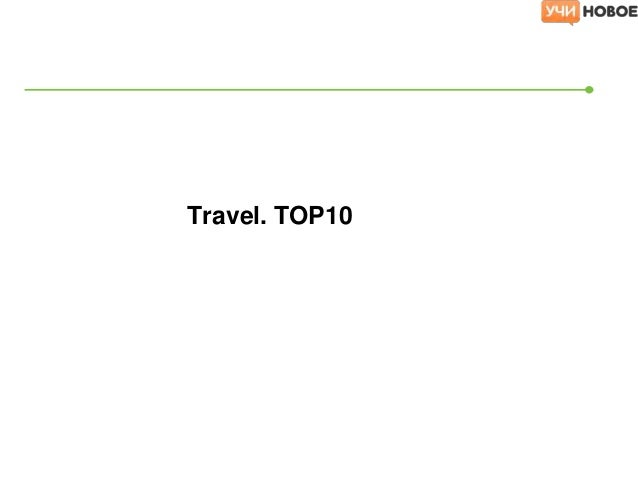 Travel. TOP10