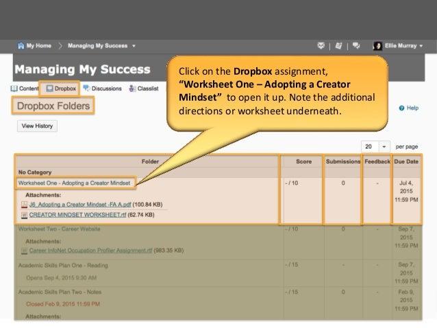The Dropbox in Falcon Online