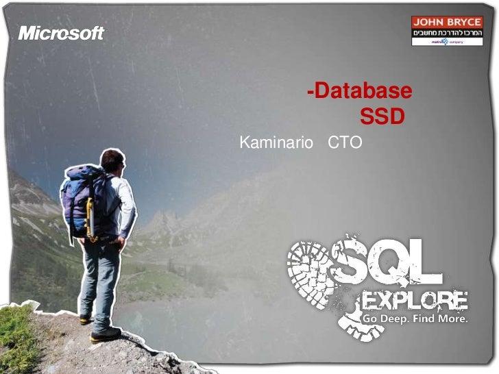 האצת Database-ים באמצעות מערך אחסון מבוסס SSD<br />וינדזברג ברטל | CTO | Kaminario<br />