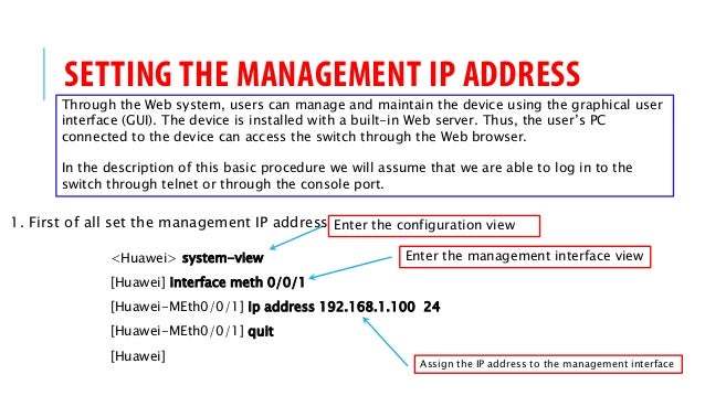 Huawei switch How-To - Starting the WEB System