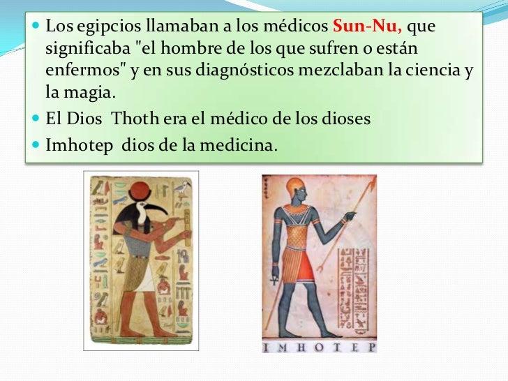 Tratamiento de la Enfermedad<br /><ul><li>Los tratamientos no escapaban a este patrón cultural: exorcismos, plegarias y of...