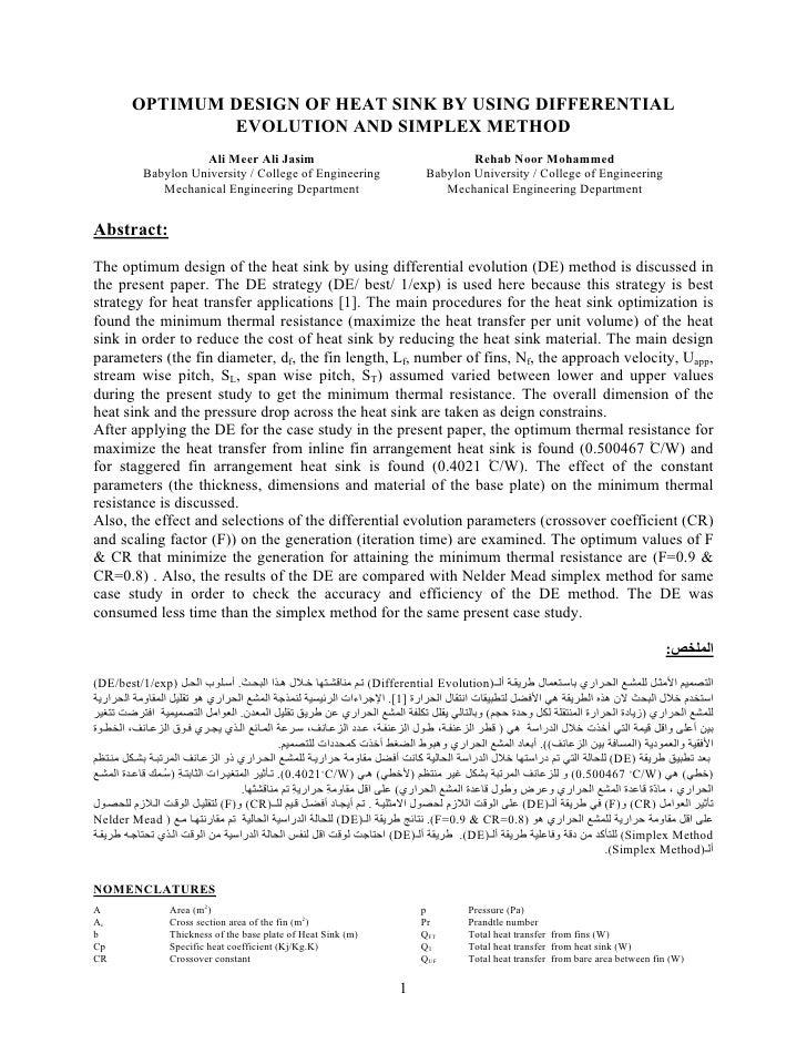 OPTIMUM DESIGN OF HEAT SINK BY USING DIFFERENTIAL                EVOLUTION AND SIMPLEX METHOD                     Ali Meer...