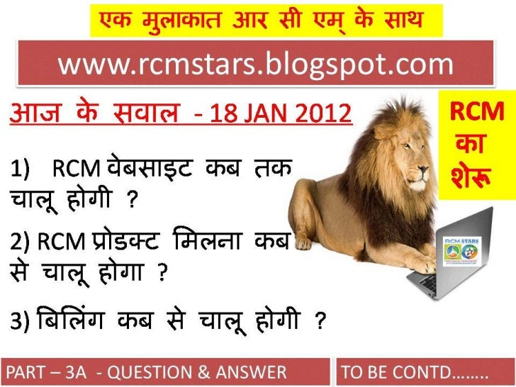 3   question & answer 18 jan 2012
