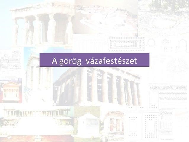 A görög vázafestészet