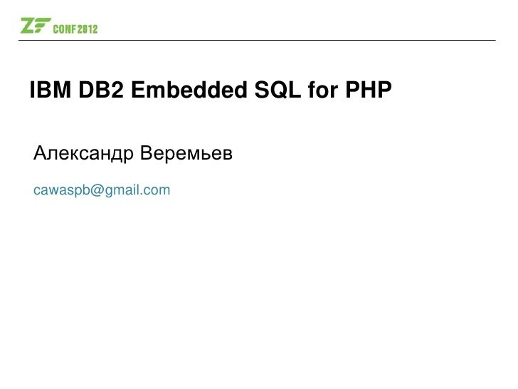 IBM DB2 Embedded SQL for PHPАлександр Веремьевcawaspb@gmail.com