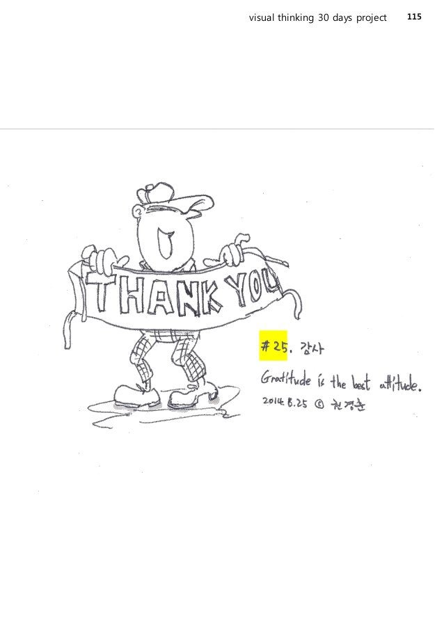 116  visual thinking 30 days project
