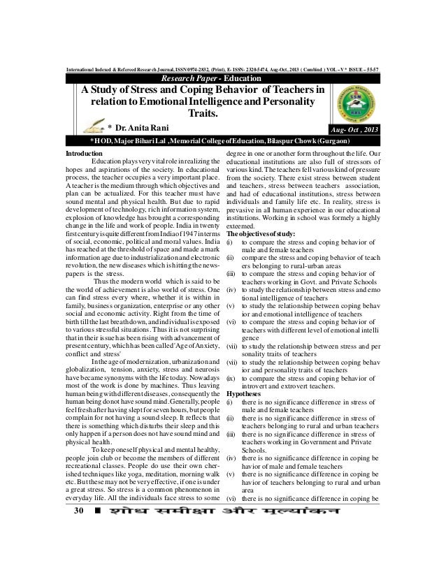 30 International Indexed & Refereed Research Journal, ISSN 0974-2832, (Print), E- ISSN- 2320-5474, Aug-Oct, 2013 ( Combind...