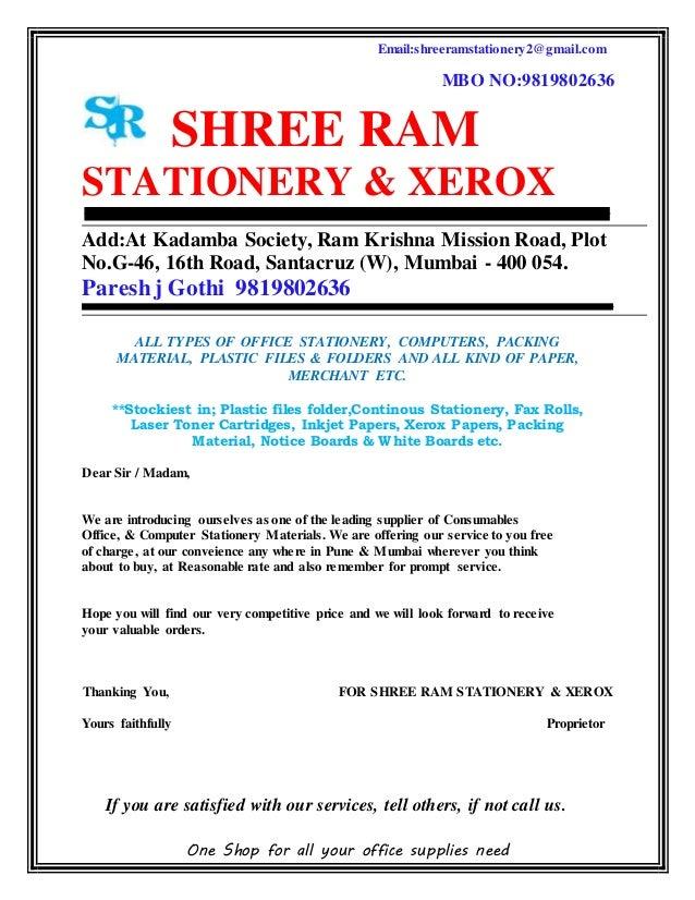 SHREE RAM STATIONERY & XEROX