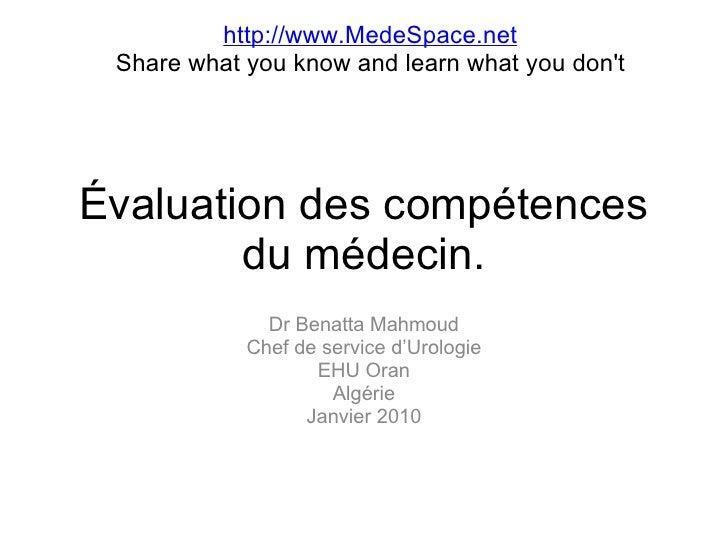 Évaluation des compétences du médecin. Dr Benatta Mahmoud Chef de service d'Urologie EHU Oran Algérie Janvier 2010 http://...