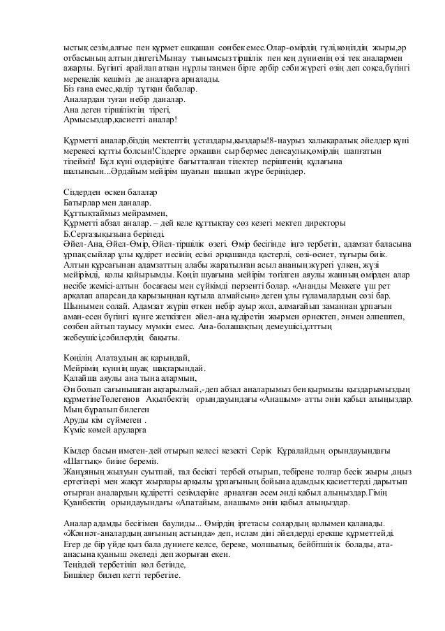 Ойын автоматтары Красноярск