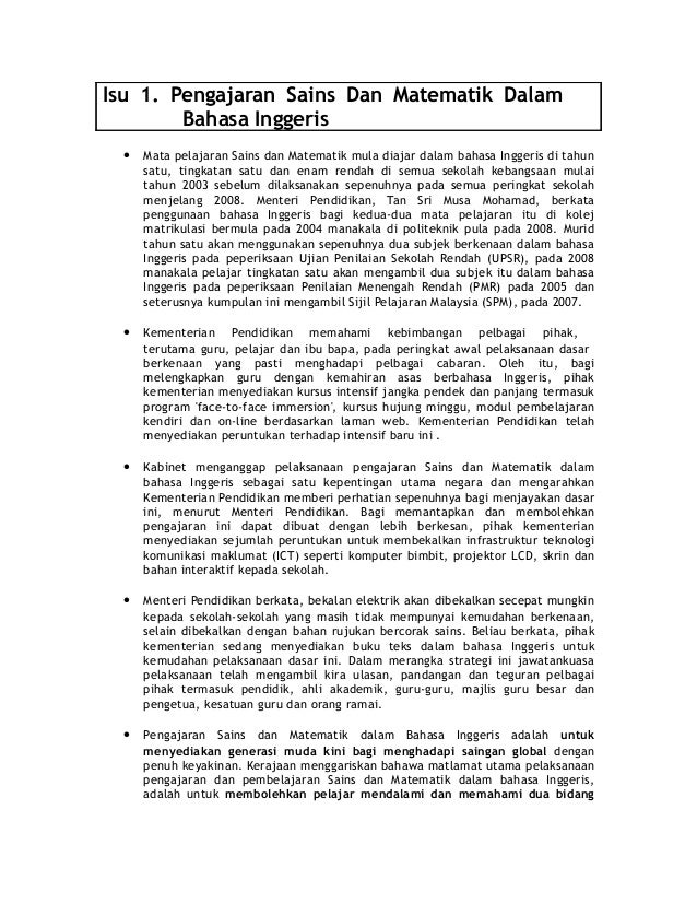 karangan report bahasa inggeris Free essay: bullying is a big issue when talking about human development  adolescences are affected by bullying on a day-to-day basis.
