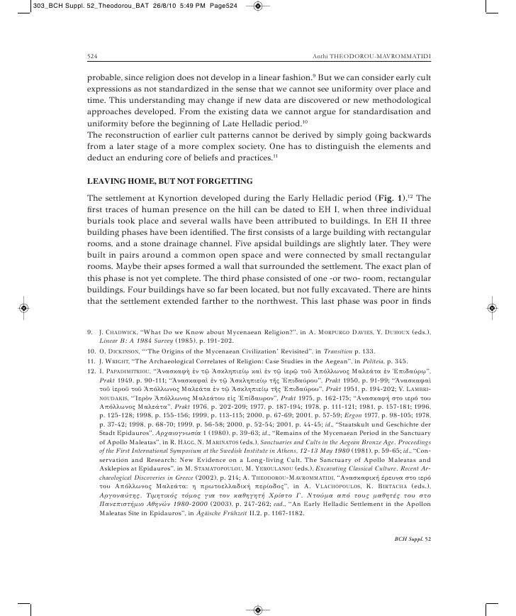 528                                                                          Anthi THEODOROU-MAVROMMATIDIThus, the formati...