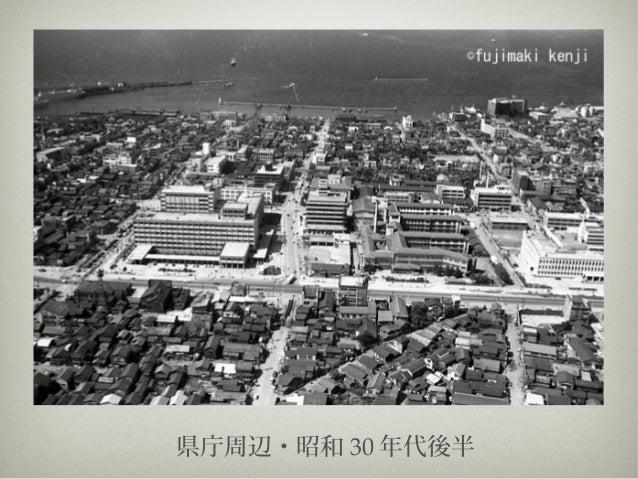 写真で見る昭和30年代 の青森市...