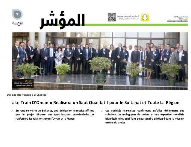 Des experts français à El Chabiba: « Le Train D'Oman » Réalisera un Saut Qualitatif pour le Sultanat et Toute La Région  ...