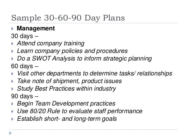 Formulating a 90-day plan for a product management role