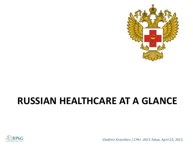 Indicator Data Share of expenses on healthcare in Russian GDP 3.7% Forecast of healthcare financing in 2018 4.5% GDP Expen...