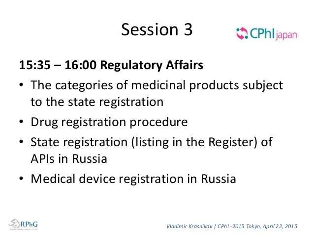 The categories of medicinal products are subject to the state registration 1. Original medicinal products 2. Generic medic...
