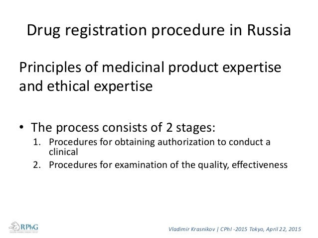 Stages of registration of pharmaceutical products and medicines in Russia 1. The study of the documentation 2. Consultatio...