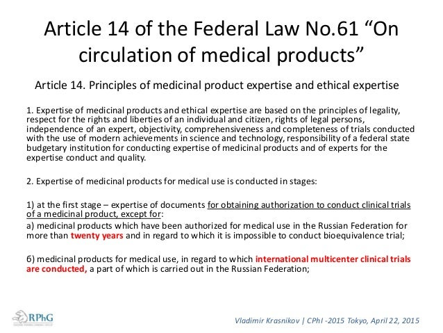 Clinical trials in FL No.61 BEFORE Law enactment Registration scheme in general conformed to international approach AFTER ...