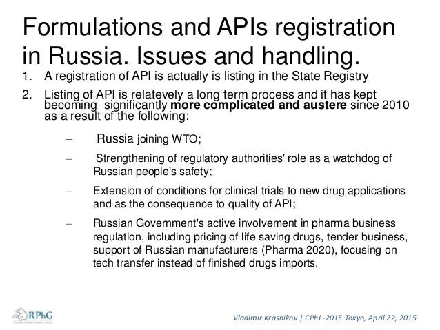 API listing in the Registry. Key Aspects (1). 1. A registration dossier is submitted to the Russian Health Ministry. 2. Wi...