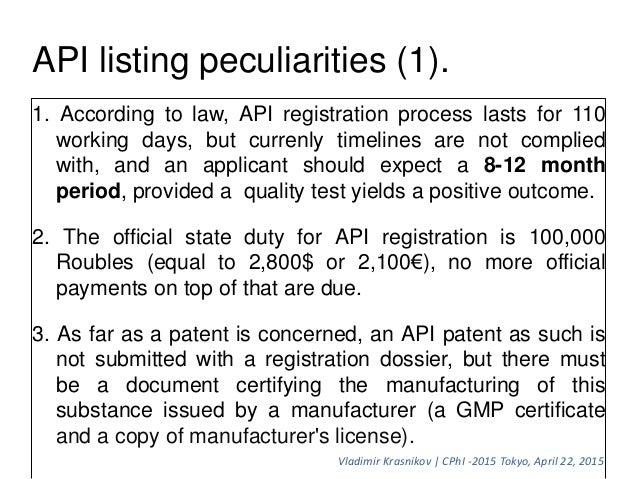 API listing peculiarities (2). 4. It is known that in the EU and the USA API manufacturers do not register pharmaceutical ...