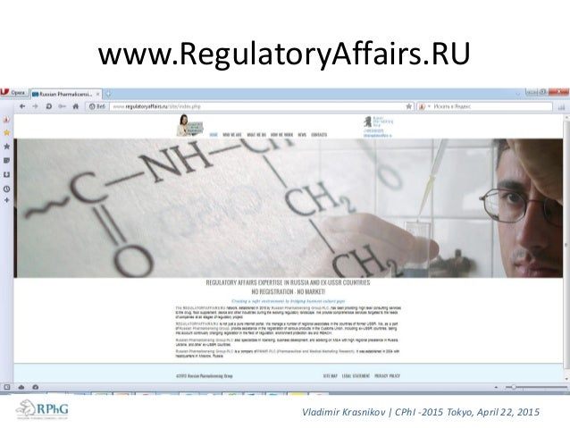 Session 4 16:00 – 16:15 Entry to The Russian Pharma Market • BD strategy for existing Russian pharmaceutical market member...