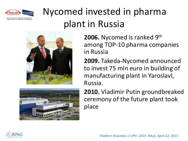 Pharmstandard and Millhouse to take stake in Russian Biocad in 2014 • Biocad a biosimilar developer produces original biol...