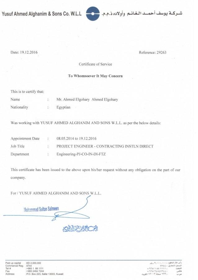 Experience certificate alghanim