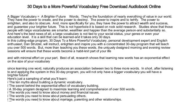 30 days to more powerful vocabulary free download