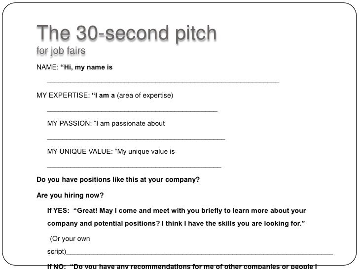 30 second pitch template 30 second pitch for job fairs