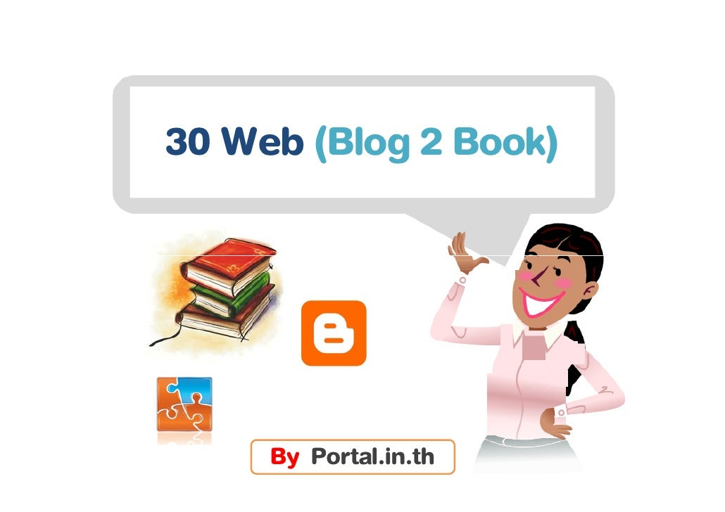 30 Web (Blog 2 Book)     By Portal.in.th