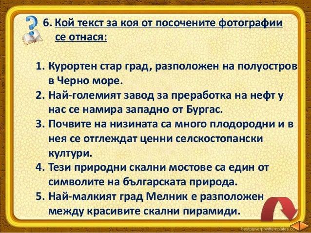 Георги Калоянчев Татяна Лолова