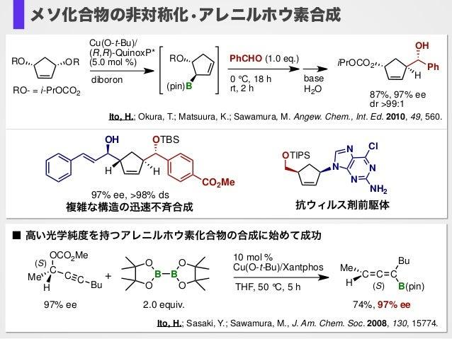Ito, H.; Okura, T.; Matsuura, K.; Sawamura, M. Angew. Chem., Int. Ed. 2010, 49, 560. RO (pin)B diboron Cu(O-t-Bu)/ (R,R)-Q...