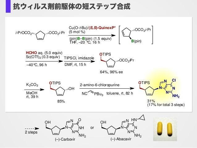 Cu(O-t-Bu)/(S,S)-QuinoxP* (5 mol %) OTIPS N N N N NH2 31% (17% for total 3 steps) HCHO aq. (5.0 equiv) Sc(OTf)3 (0.3 equiv...