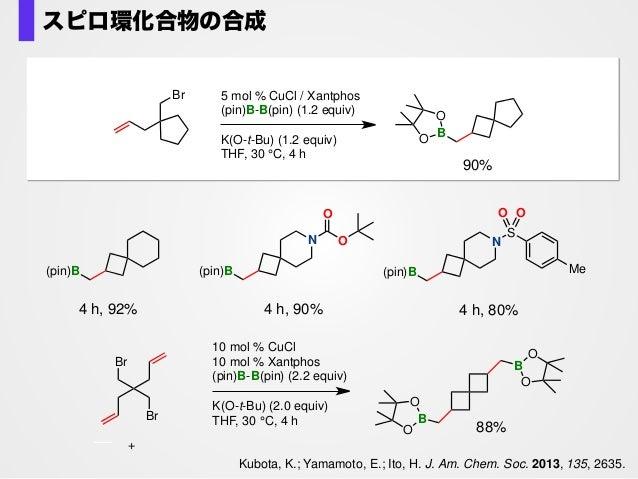 1. NaBO3/4H2O THF/H2O, rt, 1 h 2. Jones Reagent acetone, 0 °C, 1 h 64% (2 steps) NHN HBTU, iPrNEt DMF, rt, 2 h, 91% C-‐‑‒O...