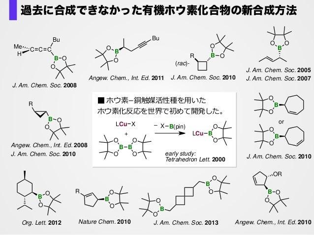 OR R' OH OR R'CHO 1 2 3 4 OR R' OH R'CHO OR anti-1,2-diolsyn-1,2-diol B B * * B OR 2 B TMSOMe Soderquist, J. A. B OTBS O O...
