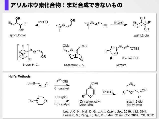 Y. Takenouchi catalyst (5 mol %) OMe B(pin) PhK(O-t-Bu) (1.0 equiv) THF, 0°C(Z)-1a (S,E)-2a Ph P P Me t-Bu t-Bu Me (R,R)-B...