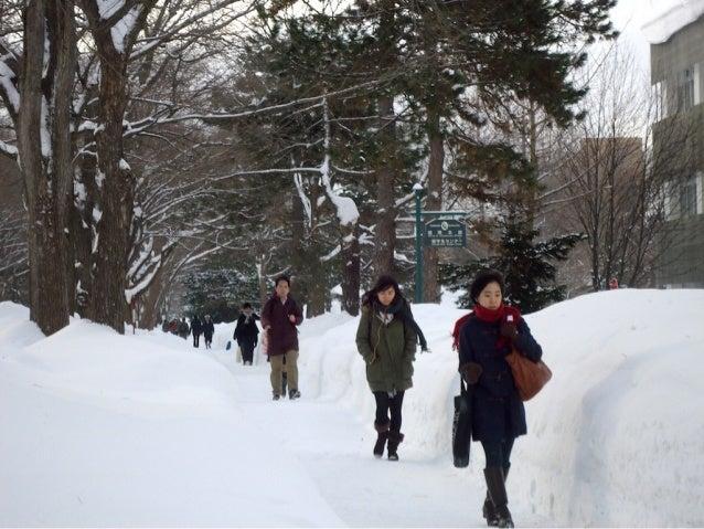 伊藤肇 集中講義(名古屋大学 3年生対象)