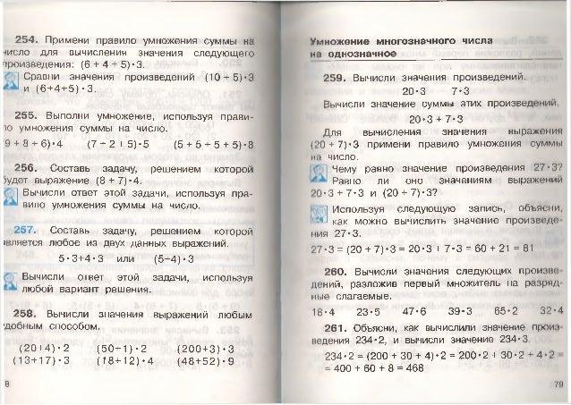 Составь задачу решением которой будет 36 9 все правила решения задач на проценты
