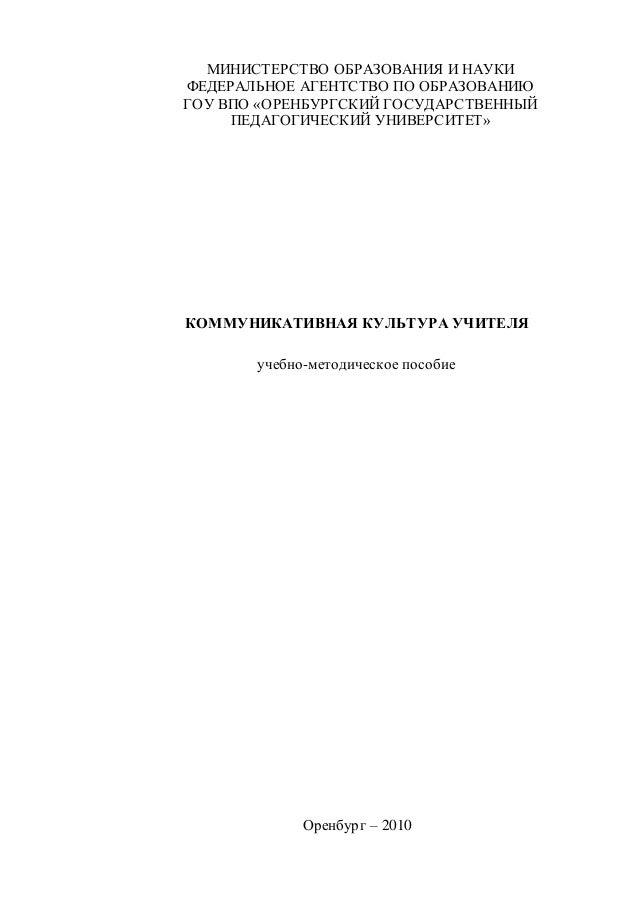 download Arnulfi lexoviensis episcopi opera omnia juxta nuperrimam editionem oxoniensem accedit Guillelmi