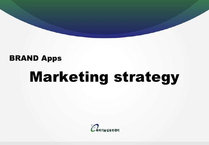 BRAND Apps <br />Marketing strategy<br />