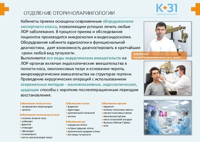Гастроэнтерит симптомы и лечение профилактика у детей