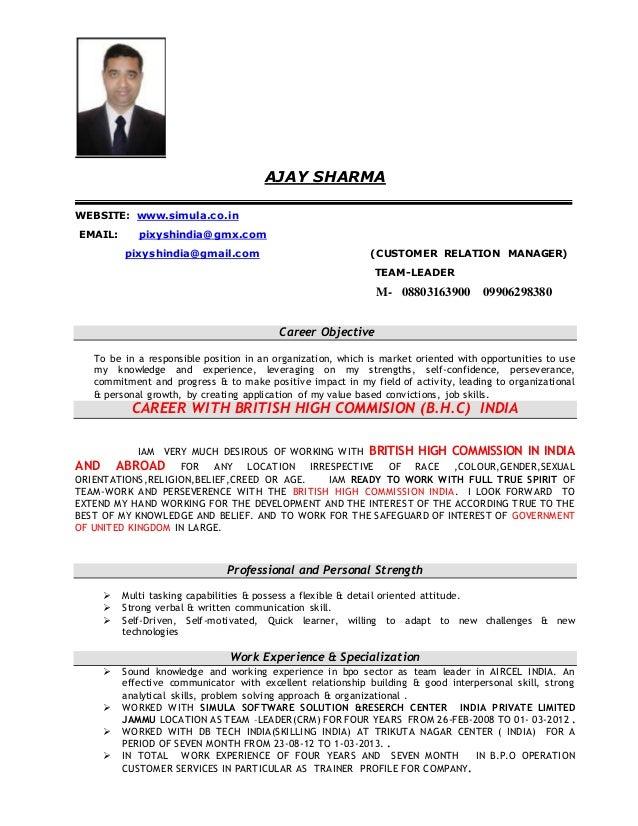 Cv Resume Ajay Sharma  1