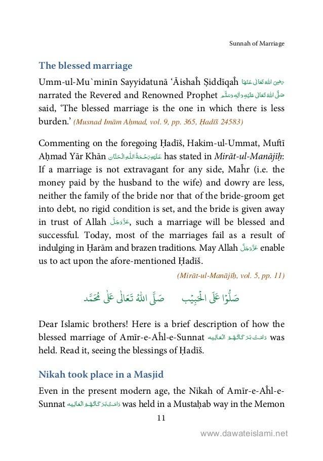 Nikah Procedure In Urdu Pdf 11