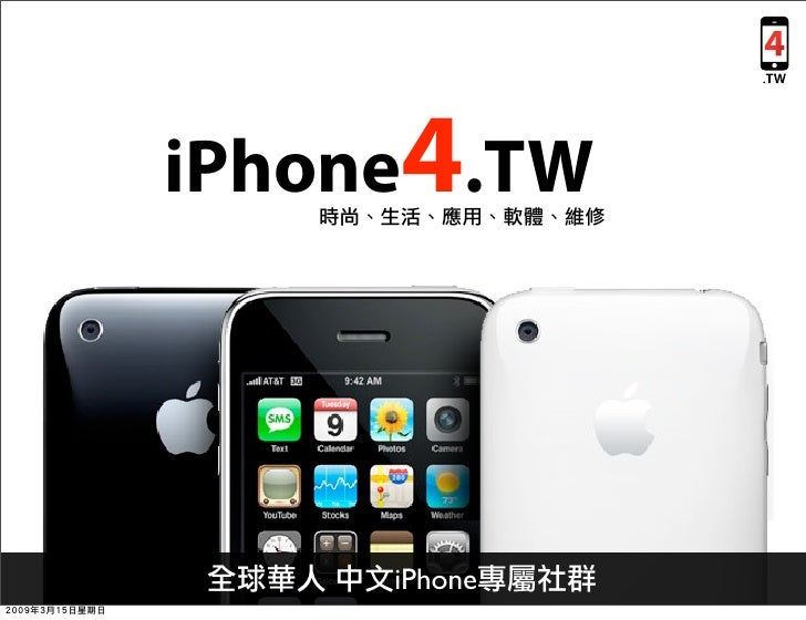 iPhone4.TW                     for OZAKI VIVIAN ONLY                              iPhone      iPhone        iPhone4.Asia A...