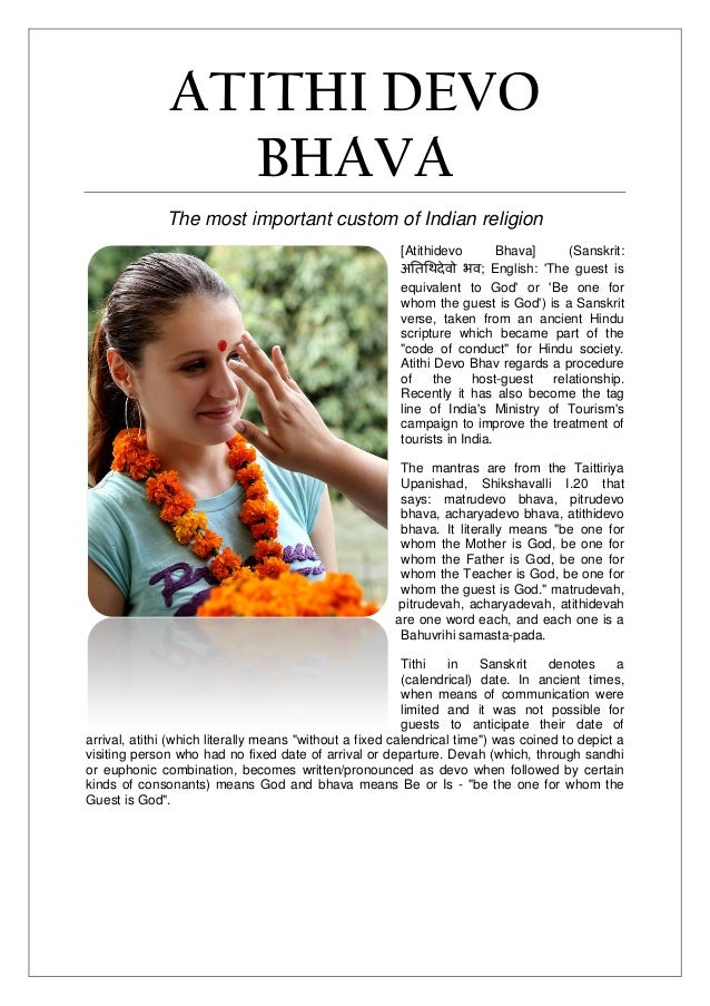 essay on atithi devo bhava in sanskrit Atithi devo bhava aims at  government of india that will help tap into the full potential of tourism in india sanskrit for 'guests  classification essay.