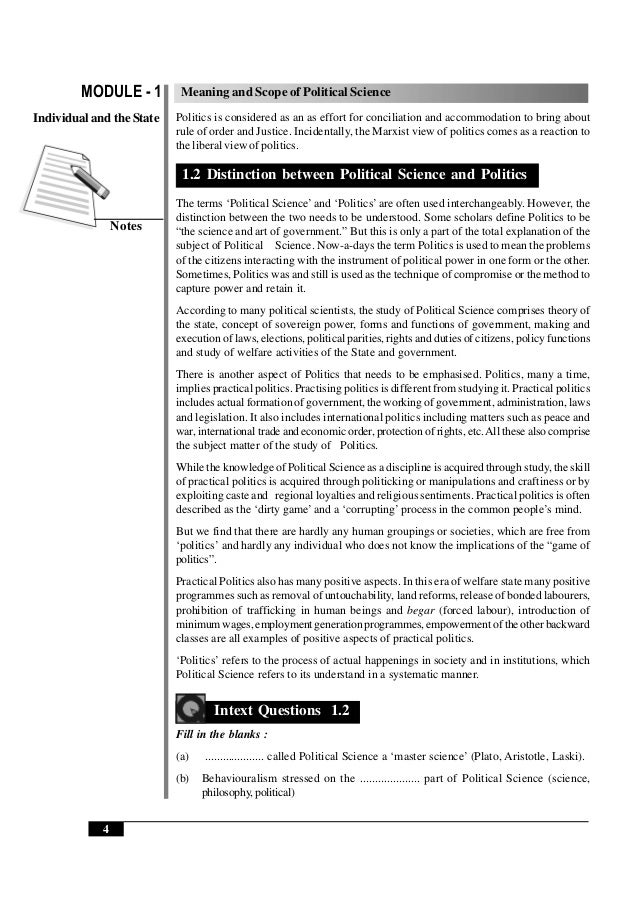 مقال باللغة الانجليزية عن الانترنت