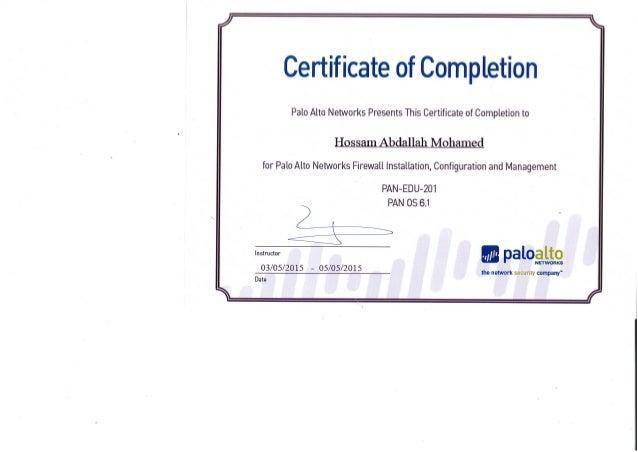 Palo Alto Networks Certification